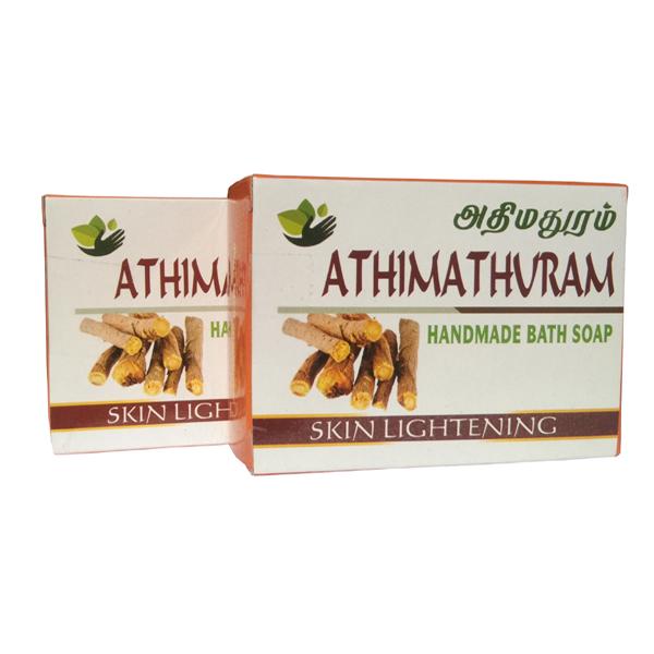 ATHIMATHURAM BATH SOAP-100GM