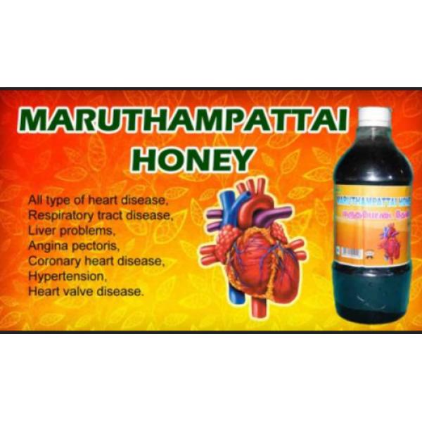 MARUTHAMPATTAI HONEY