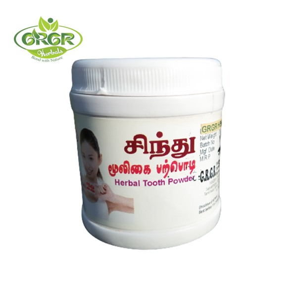 HERBAL TOOTH POWDER- 100gm